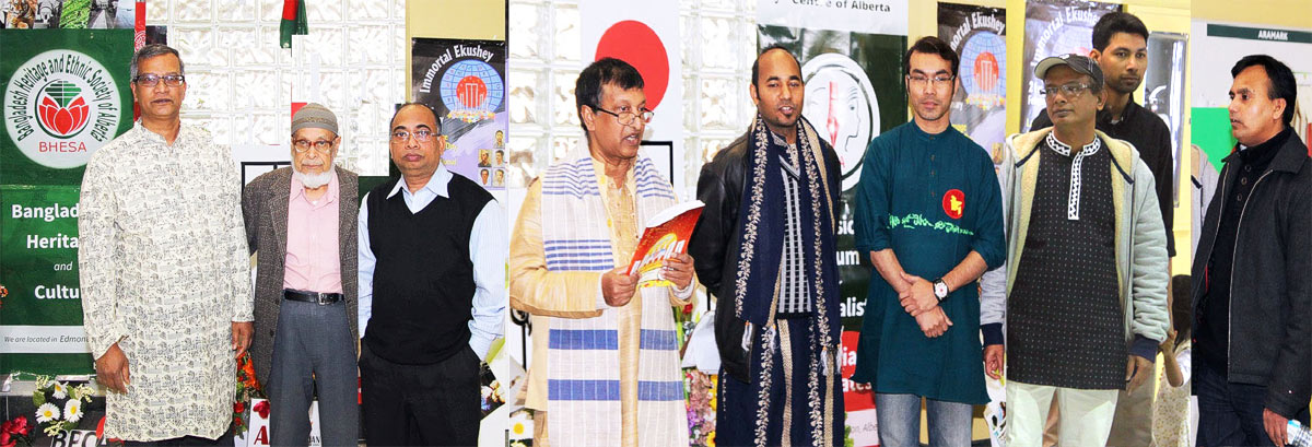 Announcement of the Nominees for BHESA's Ekushey Heritage Award 2015