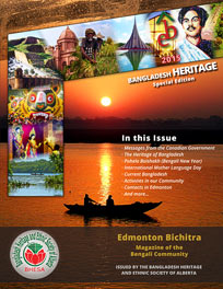 BHESA's Edmonton Bichitra in a Special Edition about Bangladesh Heritage
