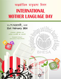 BHESA Booklet about International Mother Language Day 2014