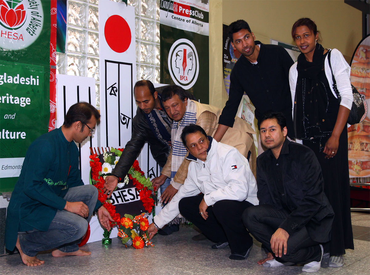 Floral tribute to Bangladesh's language martyrs