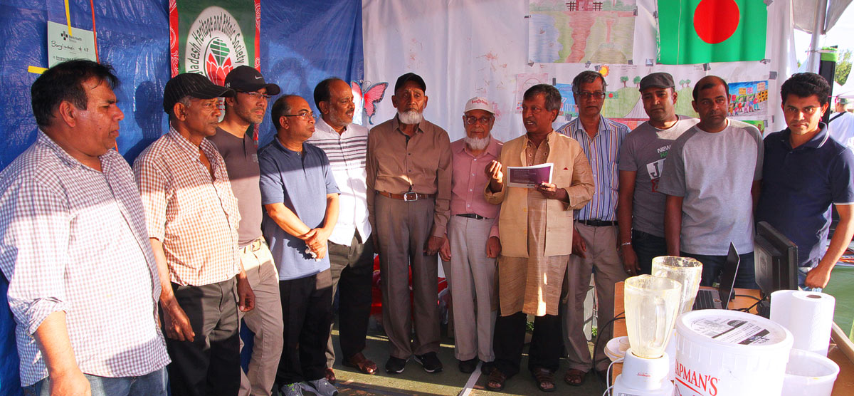 Inauguration ceremony of the Edmonton Bichitra, Bangladesh Heritage Special Edition Magazine