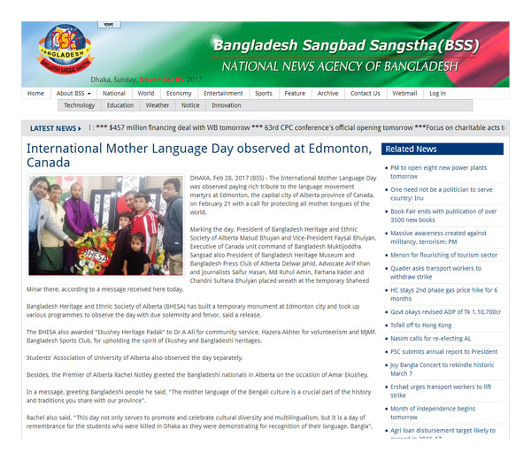 International Mother Language Day observed at Edmonton, Canada