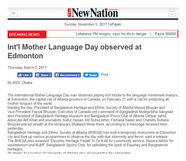 Int'l Mother Language Day observed at Edmonton