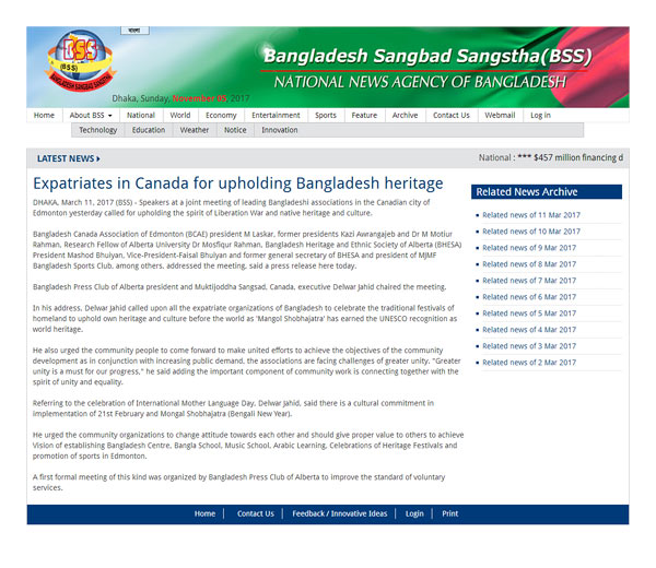 Expatriates in Canada for upholding Bangladesh heritage