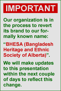 BHESA has a new name!