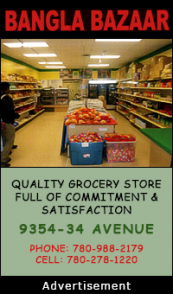 Bangla Bazaar · Quality Grocery Store