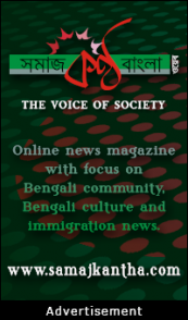 Samajkantha Online Inc. · The Voice of Society · Bengali online news magazine